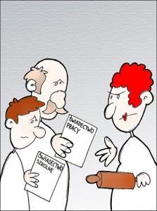 Brak świadectwa pracy